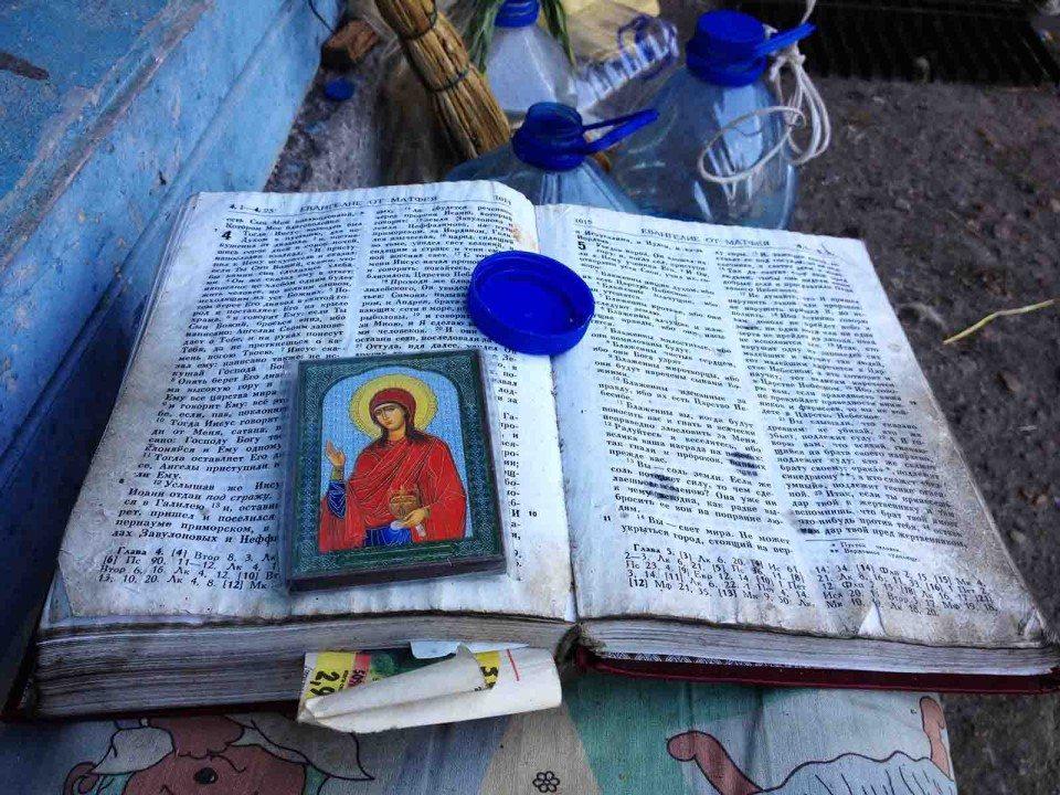 Biblia Szeptuchy Anny